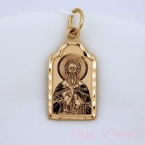 Именная иконка Святой Илья