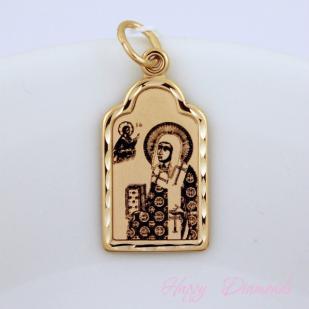 Именная иконка Святой Никита