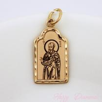 Именная иконка Святой Павел