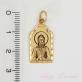 Именная иконка Святой Геннадий