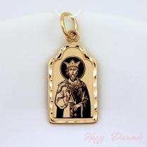 Именная иконка Святой Вячеслав