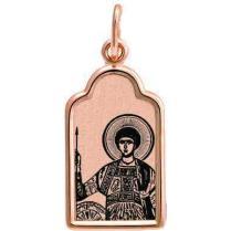 Именная иконка Святой Георгий Победоносец