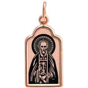 Именная иконка Святой Сергий Радонежский