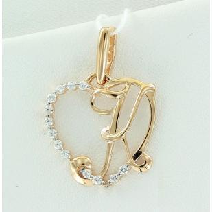 Золотая буква К сердечко