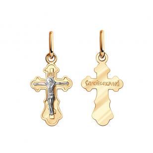 Маленький золотой крестик 1-0010 фото
