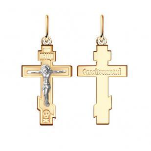 Прямой золотой крестик 1-0024 фото