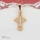 Золотой крестик с белым распятием