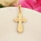 Золотой нательный крест 12629