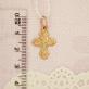 Золотой православный крестик 7202206