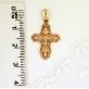 Небольшой ажурный крест с фианитами