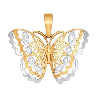 """Золотая подвеска """"Бабочка"""""""