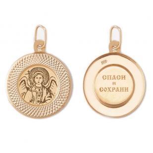 Золотой кулон Ангел -Хранитель