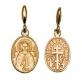 Золотая иконка Святой Сергий Радонежский
