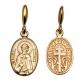 Золотая иконка Святой Дмитрий