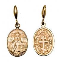Золотая иконка Господь Вседержитель