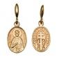 Золотая иконка Святой Игорь
