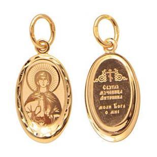 Нательный образок Святая Антонина фото