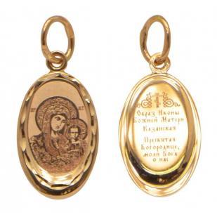 Нательный образок Казанская Божия Матерь фото