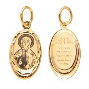 Нательный образок Святая Маргарита фото