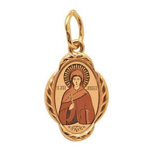 Золотая нательная иконка Святая Зинаида