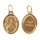 Овальные иконки из золота ( на выбор)