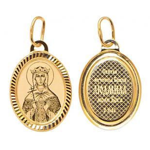 Золотая подвеска икона Святая Людмила