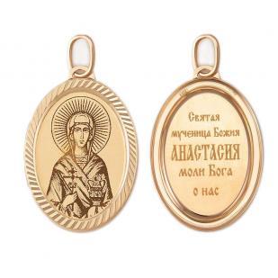 Золотая подвеска икона Святая Анастасия