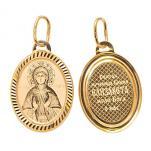 Золотая подвеска икона Святая Елизавета