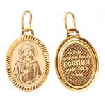 Золотая подвеска икона Святая Ксения