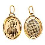 Золотая подвеска икона Святая Мария