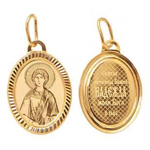 Золотая подвеска икона Святая Надежда