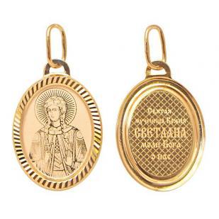 Золотая подвеска икона Святая Светлана