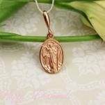 Медальон Ангел Хранитель
