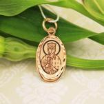 Нательная золотая икона святая Ольга