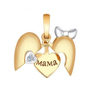 Золотая подвеска с надписью МАМА