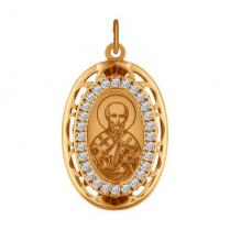 Золотая подвеска- образок с именем Святой Покровительницы
