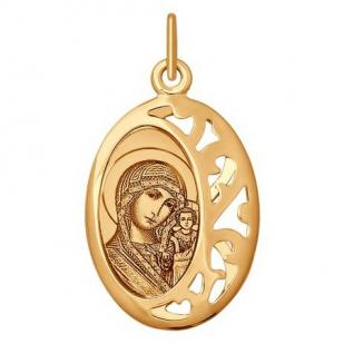 Золотая икона Казанская БМ арт 104115