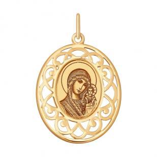 Золотая икона Казанская БМ арт 104119