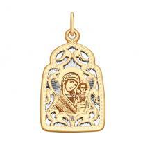 Золотая икона Казанская БМ арт 104133