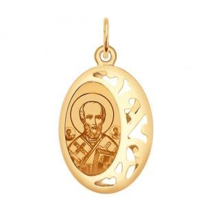 Золотая икона Николай Чудотворец арт 104137