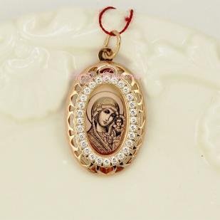 Золотая икона с камнями Казанская БМ арт 103489