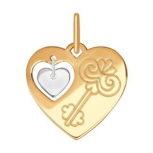 """Золотая подвеска """"Ключ и сердце"""""""