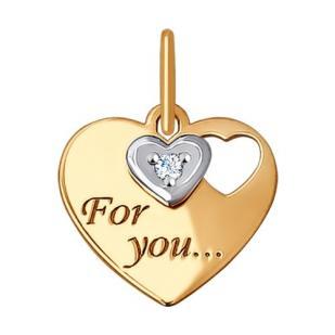 Золотая подвеска  For you