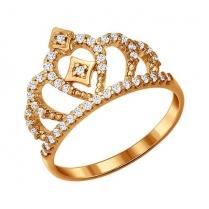 Кольцо Королева серебро позолота