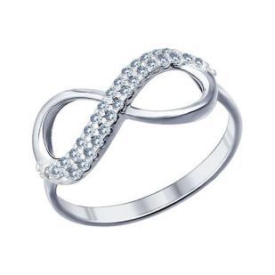 Кольцо бесконечность серебряное
