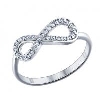 Кольцо со знаком Бесконечность серебро