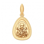 Золотая подвеска- икона Св. Николай Чудотворец