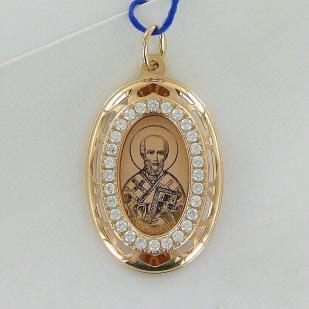 Золотая икона с камнями Николай Чудотворец арт 103502