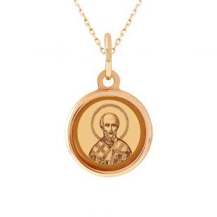 Детская золотая икона святого Николая Угодника
