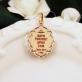 Золотая нательная икона Святая Елена